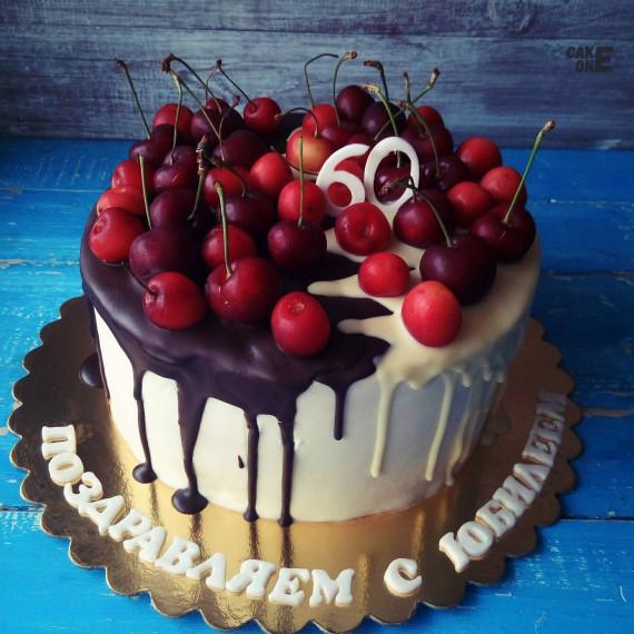 Торт на 60 лет с черно-белой глазурью