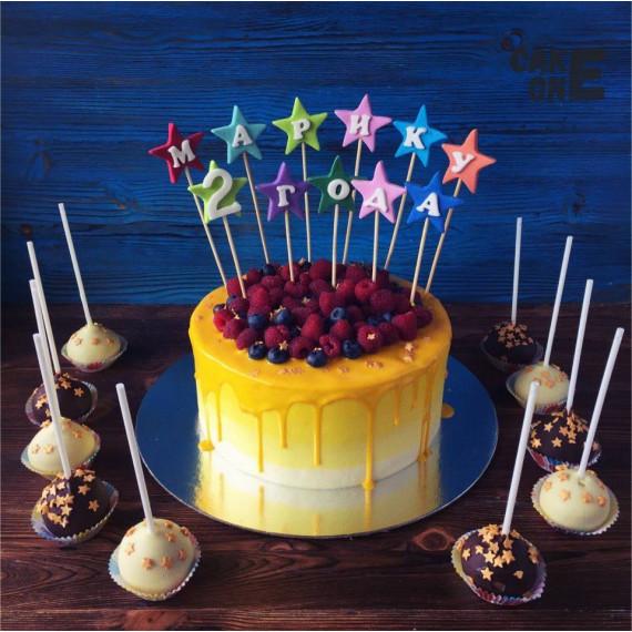 Желтый торт со звездами