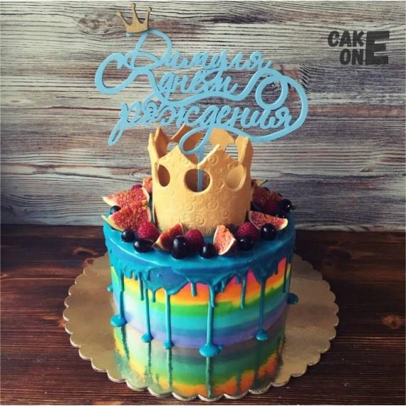 Разноцветный торт с золотой короной