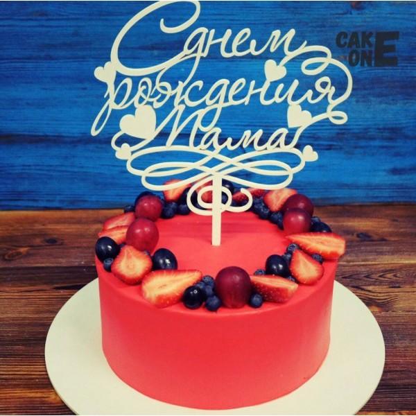 Красный торт с венком из ягод