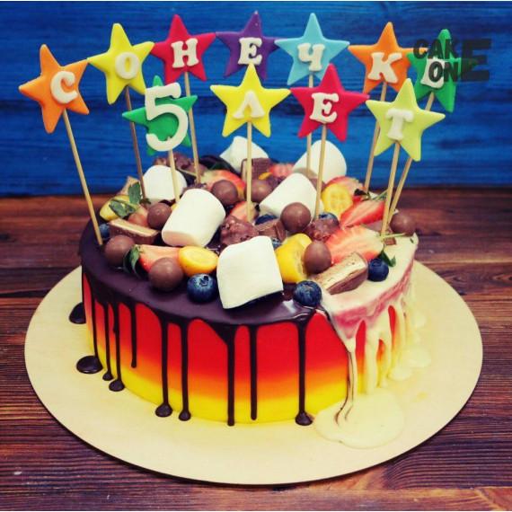 Торт градиентный на 5 лет