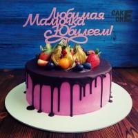 Сиреневый торт с шоколадной глазурью