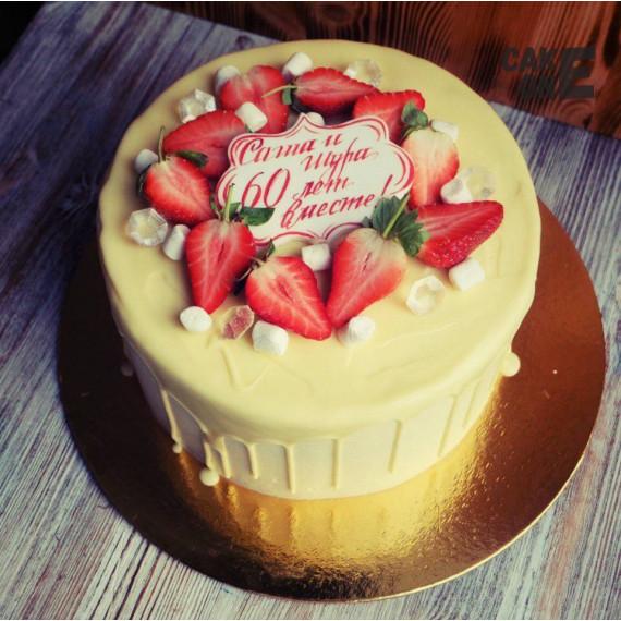 Торт с кремовой глазурью на годовщину