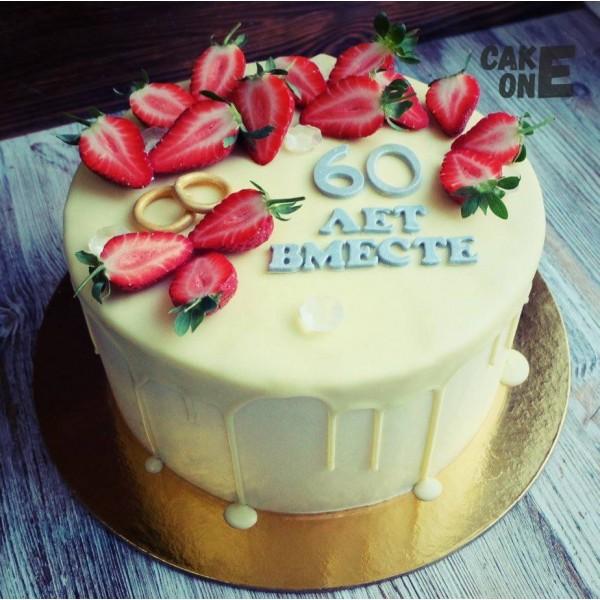 Торт на годовщину с обручальными кольцами
