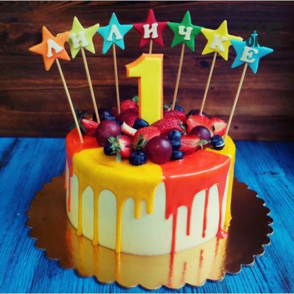 Торт на 1 год с цветной глазурью и звездами
