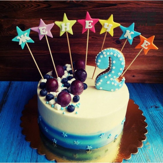 Торт на 2 года со звездами