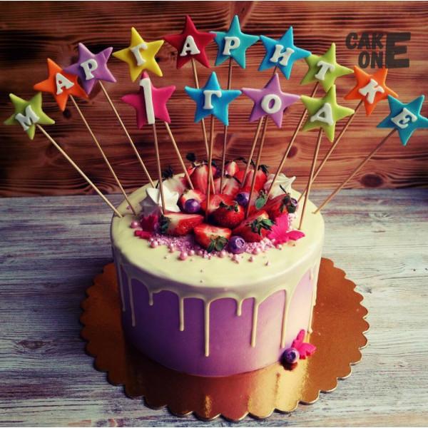 Сиреневый торт с цветными звездами