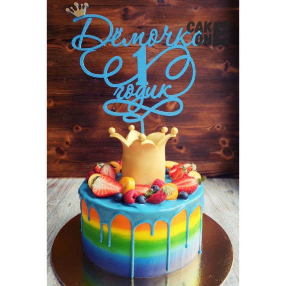 Торт-радуга с золотой короной