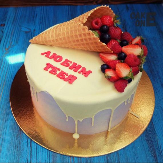 """Торт с вафельным рожком и надписью """"Любим тебя"""""""