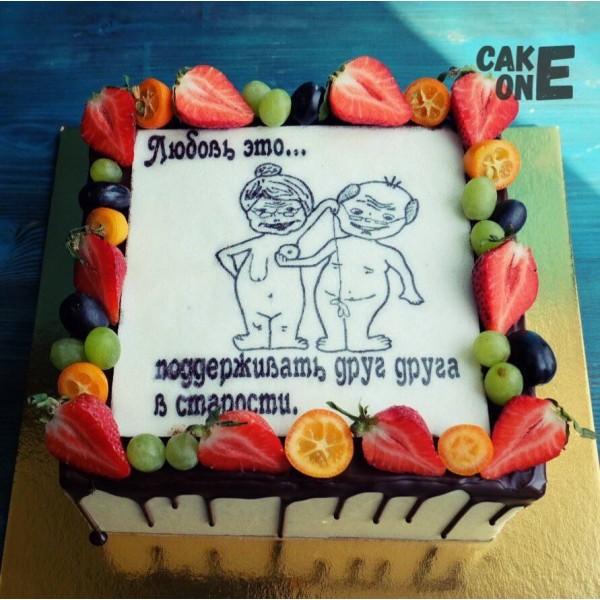 Фото-торт с шуткой про старость