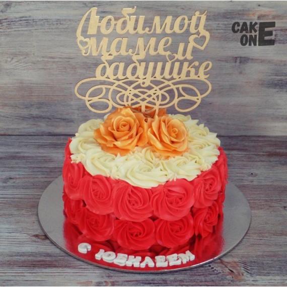 Торт с разноцветными цветами